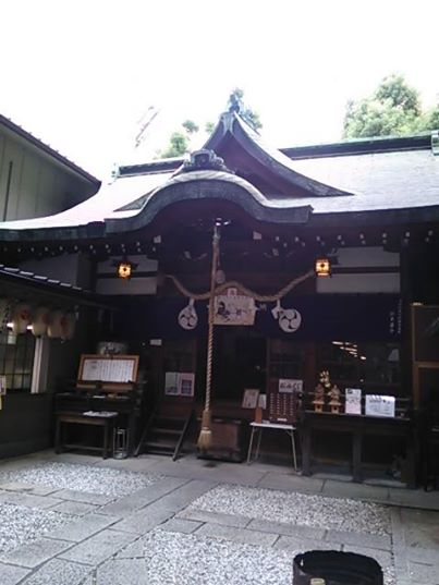 (すくなひこな)神社